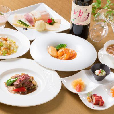 中国料理 豪華のお顔合わせプラン