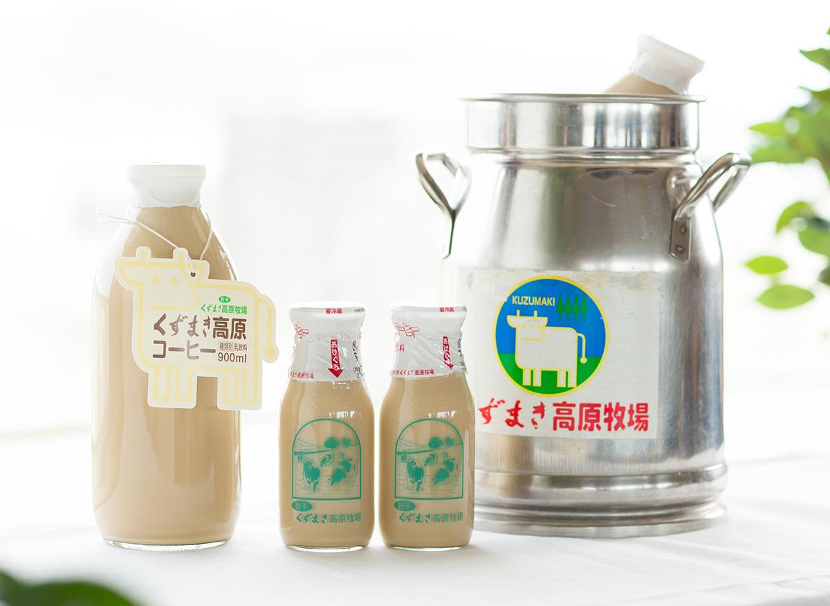 くずまき高原コーヒー