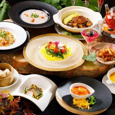 9・10月おすすめランチコース「秋鮭の選べる炒飯と中華粥ランチコース」